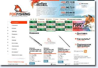 магазины рыболовные в хельсинки